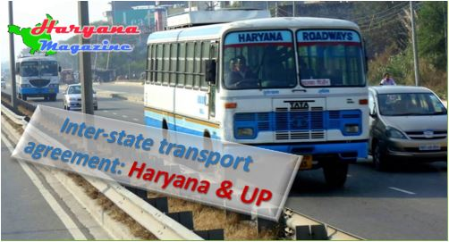 Inter-state transport agreement: Haryana & UP