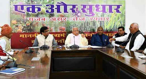 """हरियाणा सरकार ने की """"किसान कल्याण विभाग"""" स्थापित करने की घोषणा"""
