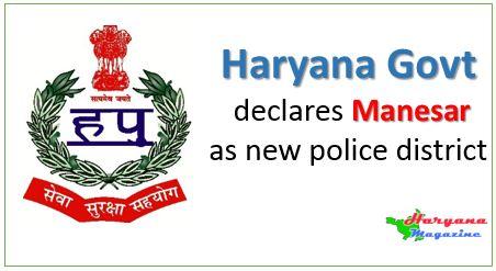 Haryana Govt declares Manesar as new police dist