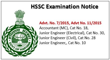 HSSC Examination Notice For Accountant & Junior Engineer, Advt 7/2015 & 11/2015