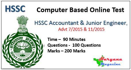 Online Mock Test For HSSC Accountant & Junior Engineer (Advt 7/2017, 11/2015, 7/2015)