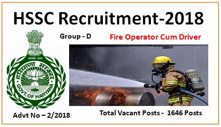 HSSC Recruitment- 2018 | Fire Operator Cum Driver