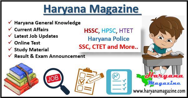 https://www.haryanamagazine.com
