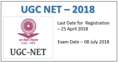 UGC NET - 2018 | Online Registration Start