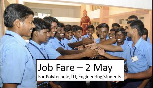 मानेसर पॉलटेक्निक कॉलेज में 2 मई को जॉब मेला, 40 कंपनीयां में नौकरी व इंटर्नशिप का मौका
