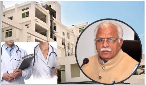 करनाल में मेडिकल यूनिवर्सिटी और जींद में मेडिकल कॉलेज बनाए जाएंगे : खट्टर