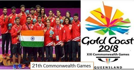 21वें राष्ट्रमंडल खेलों से संबन्धित प्रश्न | Important for All Exam