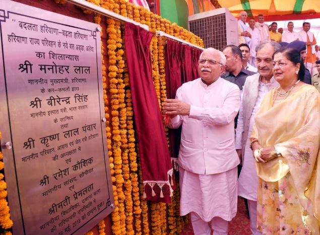 मुख्यमंत्री ने किया पेगा गांव में चालक प्रशिक्षण केंद्र निर्माण शिलान्यास