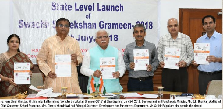 Haryana Govt Launched 'Swachchh Sarvekshan Grameen-2018'