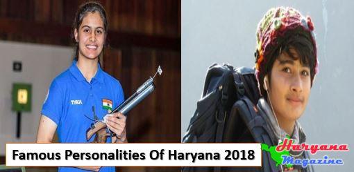 Famous Personalities of Haryana- 2018