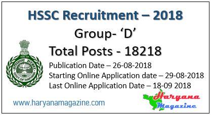 HSSC Recruitment 2018 for Group-'D' 18218 Posts