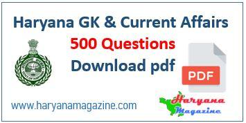 haryana gk book pdf in english