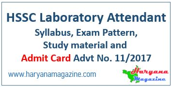 HSSC Laboratory Attendant Syllabus, Exam Pattern, Study material and Admit Card Advt No. 11/2017