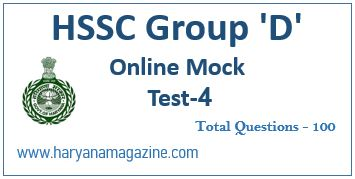 HSSC Group 'D' Online Mock Test-4