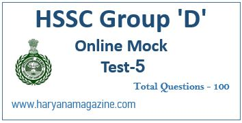 HSSC Group 'D' Online Mock Test-5