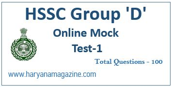 HSSC Group 'D' Online Mock Test-1