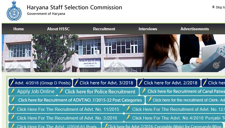 HSSC Group D Admit Cards Download