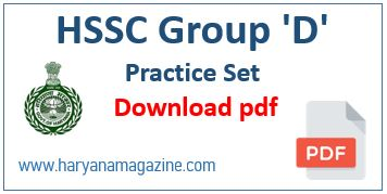 HSSC Group D Practice Set (Hindi) : Download pdf