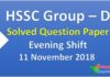 HSSC Group D – 11 November Evening Shift Solved Paper