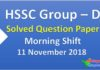 HSSC Group D – 11 November Morning Shift Solved Paper