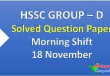 HSSC Group D – 18 November Morning Shift Solved Paper
