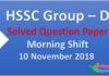 HSSC Group D – 10 November Morning Shift Solved Paper