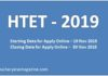 HTET 2019 : Application Date, Eligibility, Syllabus and Exam Pattern