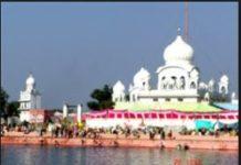 बिलासपुर में किया गया कपाल मोचन मेले का आयोजन