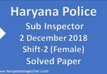 Haryana Police SI Solved Paper | 2 December Shift-2 (Female)