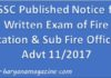 HSSC Published Notice for Written Exam of Fire Station & Sub Fire Officer advt 11/2017