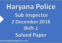 Haryana Police SI Solved Paper | 2 December Shift-1