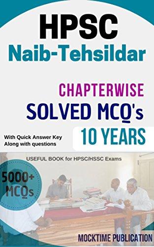 HPSC Naib Tehsildar Syllabus, Exam Pattern & Study Material