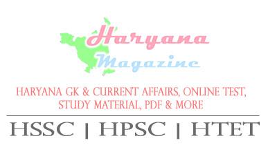 Haryana Magazine | For HPSC, HSSC, HTET & Other Exam