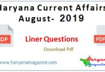 Haryana Current Affairs April 2019, Liner Questions
